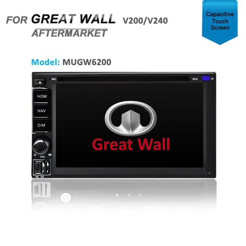 GPS DVD SAT NAV IPOD BLUETOOTH NAVIGATION USB FOR GREAT WALL V200 V240